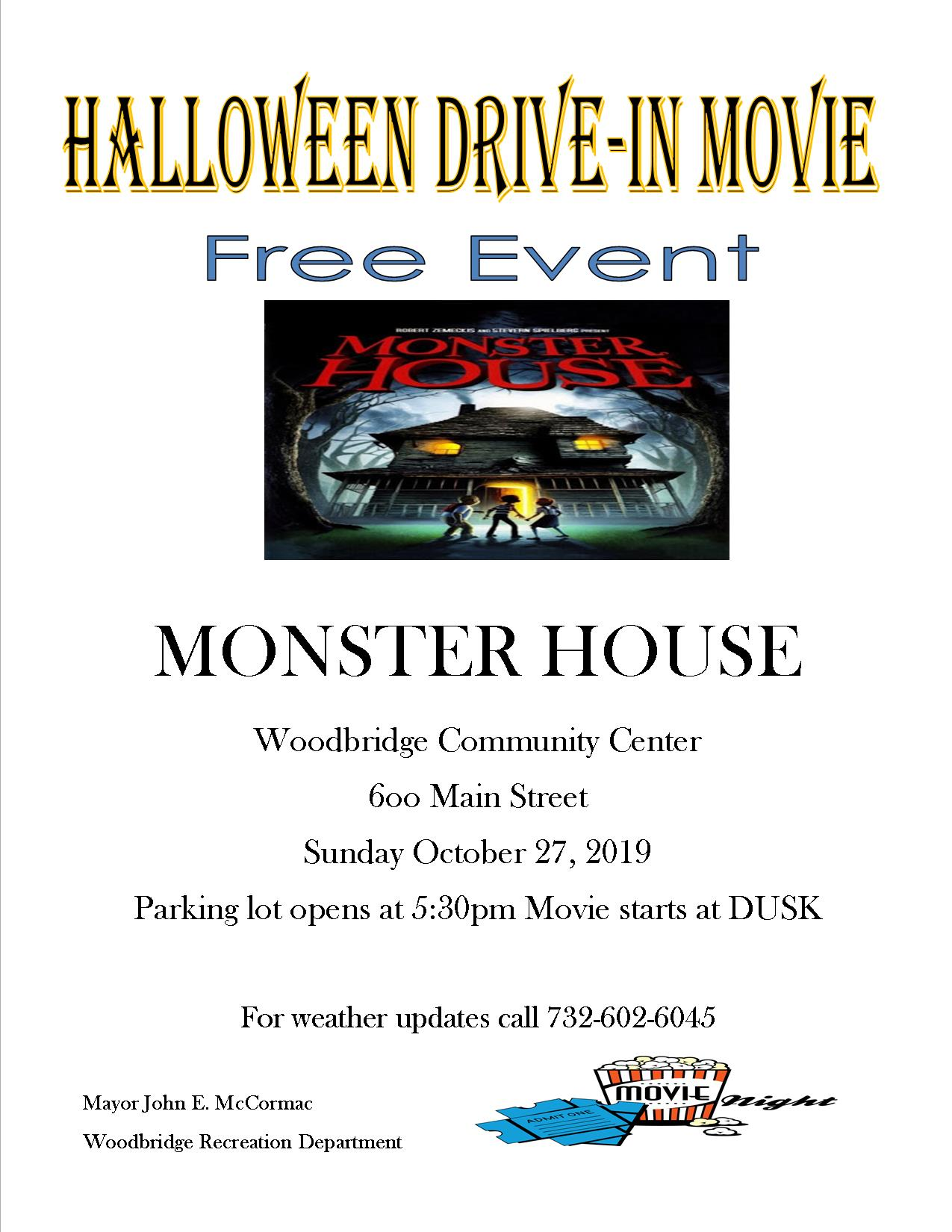 2019 drive in movie flyer